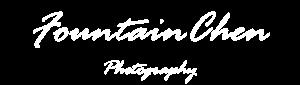 FountainChen Photography | 台北婚攝 | 婚禮攝影 | 自助婚紗